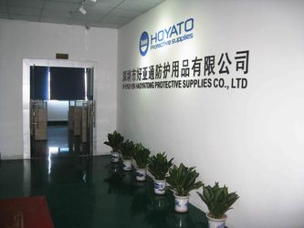 Shenzhen Haoyatong Protective Supplies Co., Ltd.